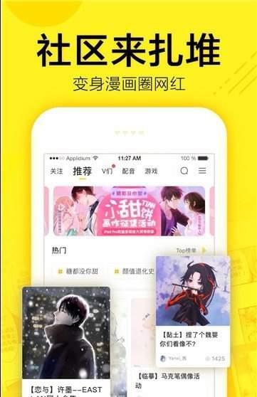mimei.app 1.1.32