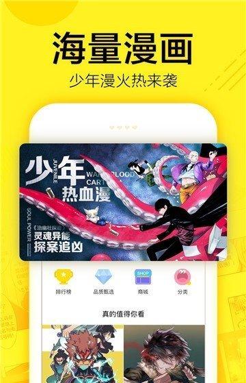 mimei.app 1.1.32 图3