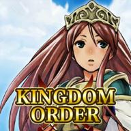 王国指令破解版