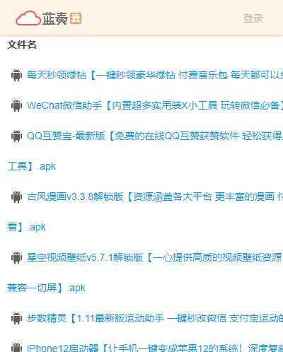 lin6软件库 图2