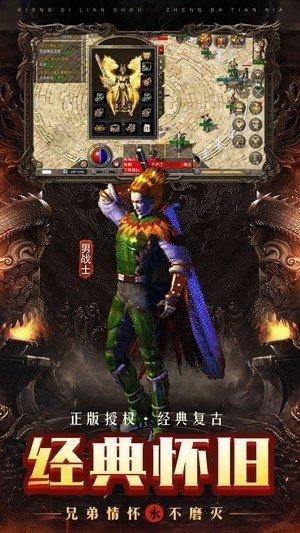 浩乐玩赤月龙城高爆版 图5