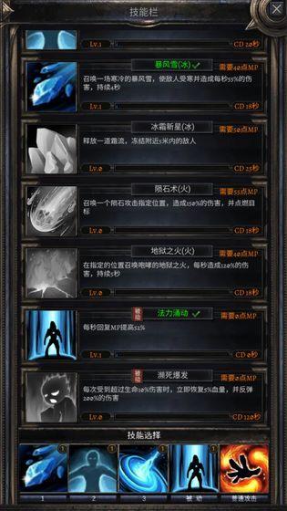暗黑之地 图7