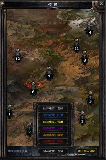 暗黑之地 图4