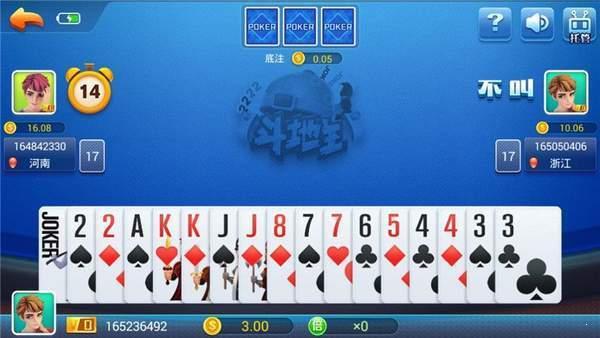 麋鹿棋牌4.2.3官方版 图3