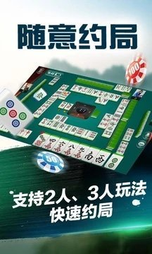 微乐江西棋牌 图1