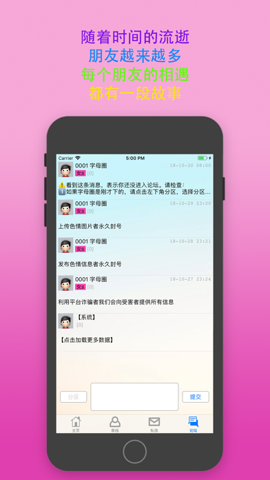 sumr字母圈