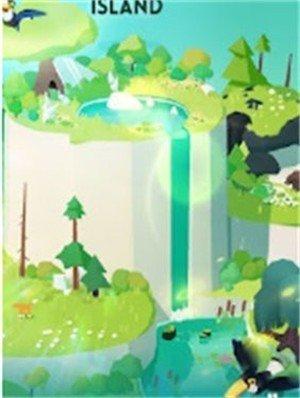 森林小岛 图1