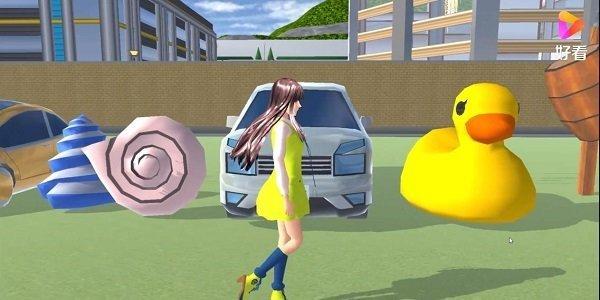 樱花校园模拟器中文版最新版 图3