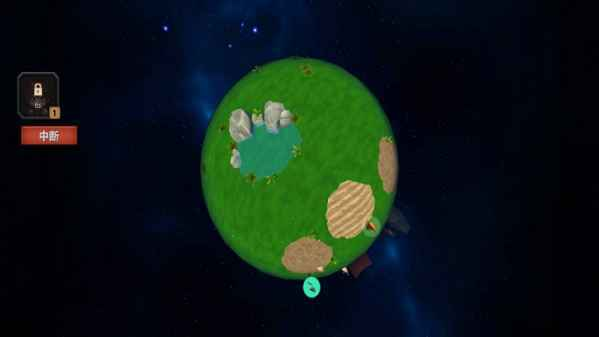 小王子的星球中文版 图3