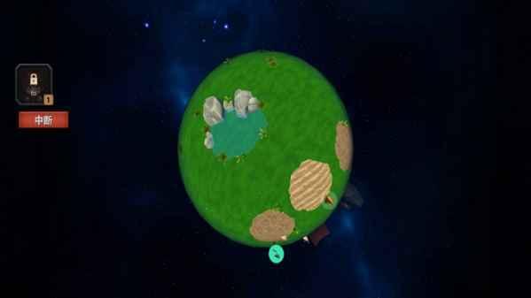 小王子的星球中文版 图2