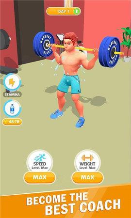 闲置健身锻炼 图2