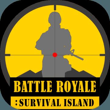 battle royal汉化版