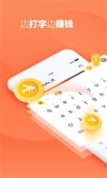 折折扣app
